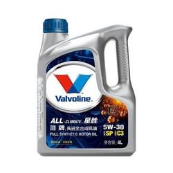 Valvoline 胜牌 小保养套餐 星胜全合成 SP 5W-30 4L+机滤+工时