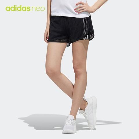百亿补贴:adidas 阿迪达斯 neo W CS SHORTS DW7742 女装运动短裤