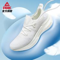 PEAK 匹克 态极3.0 E11617H 男款跑步鞋