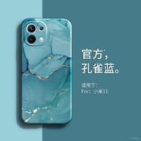 尔野 小米/红米系列 ins风 手机保护壳