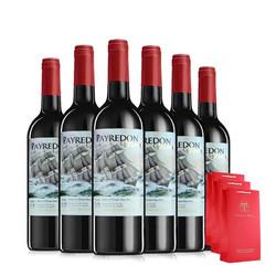 歌思维亚 佩顿庄园瓦尔帕干红葡萄酒整箱750ml*6瓶