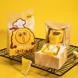 甜苦瓜 咸蛋黄纯奶手撕面包 90g