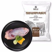 PLUS会员:HONDO BEEF 恒都 国产原切牛腱子肉 1kg