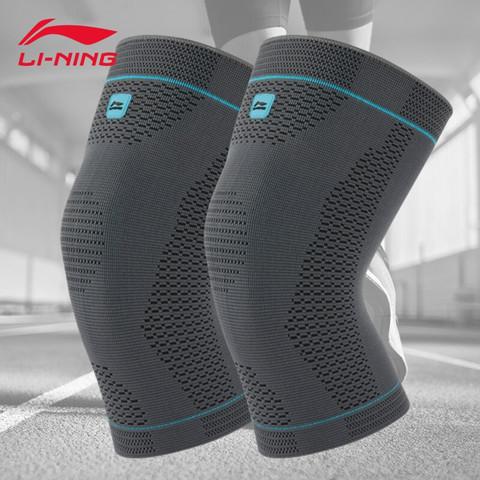 李宁(LI-NING)护膝 运动保暖(2只装)