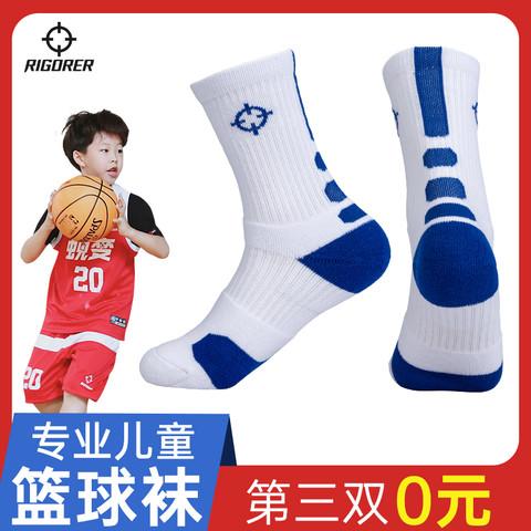 准者运动儿童篮球袜专业小学生袜子跑步健身中帮毛巾底小孩中大童