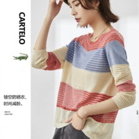 CARTELO 卡帝乐鳄鱼  C02553Q06K1 女士宽松气质镂空针织打底衫