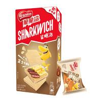 有券的上: Nestlé 雀巢 脆脆鲨 鲨明治威化饼干 芝士牛排味 132g