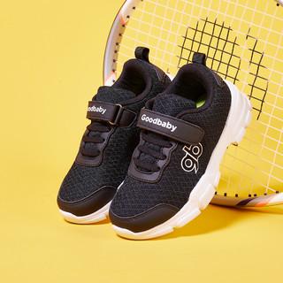 gb  好孩子 儿童网面运动鞋