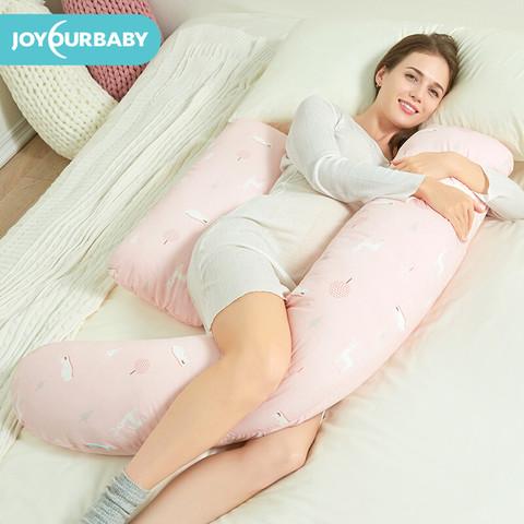 佳韵宝 H型多功能孕妇枕护腰侧睡枕抱枕缤粉雪原