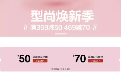 京东 李宁官方折扣店 型尚焕新季