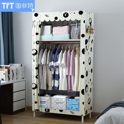 简约现代经济型组装布衣柜收纳柜