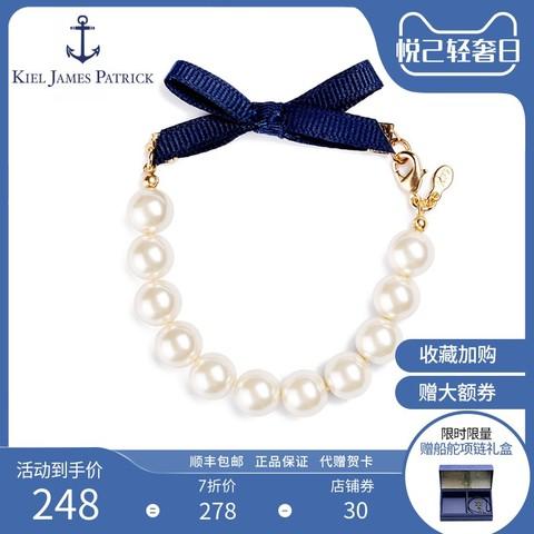 美国原装进口kjp女士人造珍珠手链欧美海军蓝丝带手链女礼物