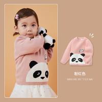 88VIP:Mini Balabala 迷你巴拉巴拉 儿童针织毛衣
