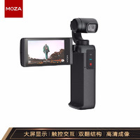 MOZA 魔爪 魔影MOIN口袋云台相机 标准版
