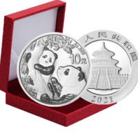 中国金币 2021版熊猫银纪念币 2021年熊猫银币 全新 30克银币单枚送红盒