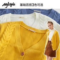 MJstyle 春季新款时尚百搭V领彩虹扣针织开衫女-820190015