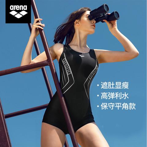 arena阿瑞娜泳衣女连体显瘦遮肚保守平角专业训练运动ins风游泳衣