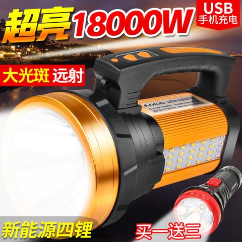 手电筒强光充电超亮户外远射led大功率氙气家用巡逻矿手提探照灯