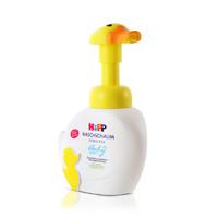 HiPP 喜寶 小黃鴨兒童洗手液