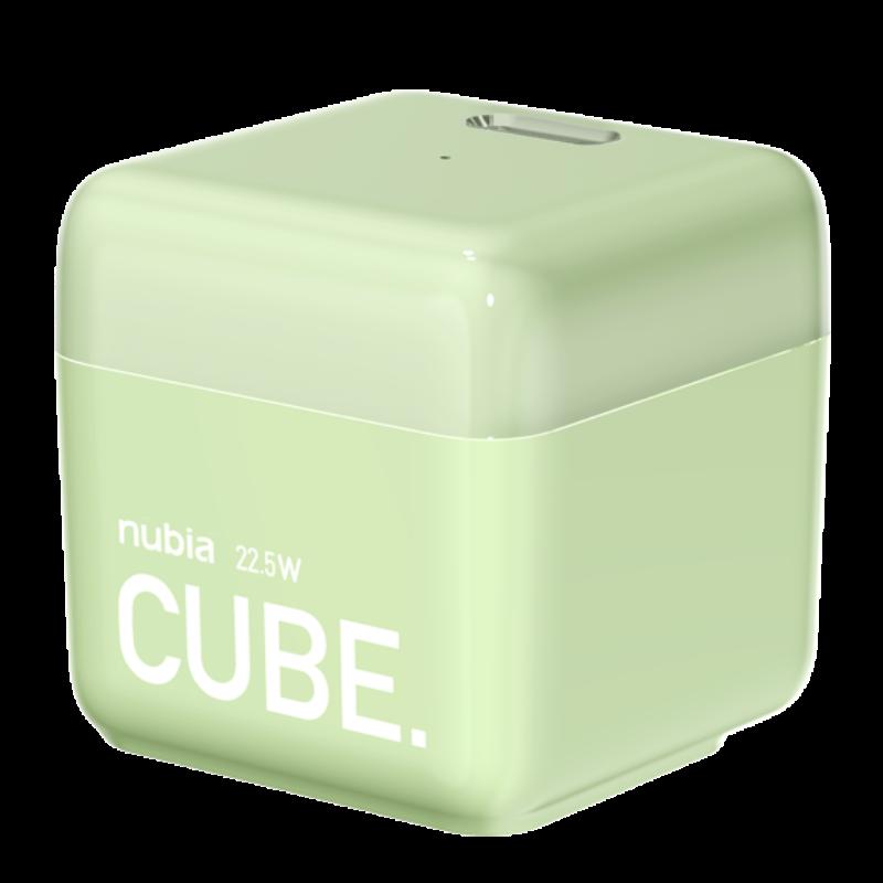 nubia 努比亚 PA0207 手机充电器 Lightning Type-C 22.5W 草绿