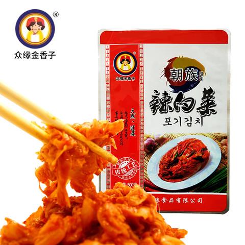 众缘韩式辣白菜泡菜朝鲜泡菜正宗下饭小咸菜酱菜韩国辣白菜500g