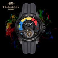 Peacock 孔雀 表潮咖系列TIMECOLOR陀飞轮手表黑盘男机械表P506-2黑