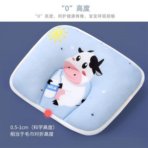 9i9久爱久婴儿枕头定型枕宝宝枕头纯棉新生儿枕头卡通透气可拆洗枕套牛年新款浅蓝21A001