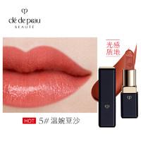 聚划算百亿补贴:Cle de Peau BEAUTE 肌肤之钥 口红 光魅幻色唇膏 N5