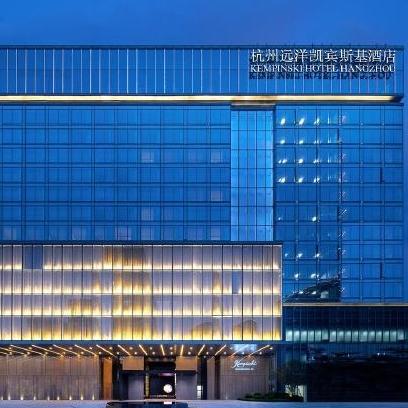 周末不加价!杭州远洋凯宾斯基酒店甄选套房2晚(含早餐)