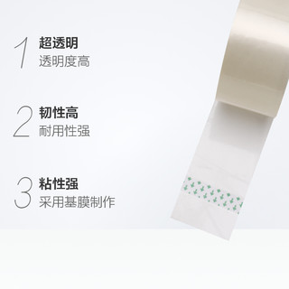 广博 透明胶带套装含封箱器打包器 办公家用打包封口胶布2卷装