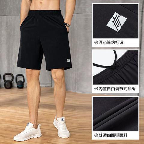 361°梭织运动短裤男士夏季新款透气五分裤跑步健身短裤