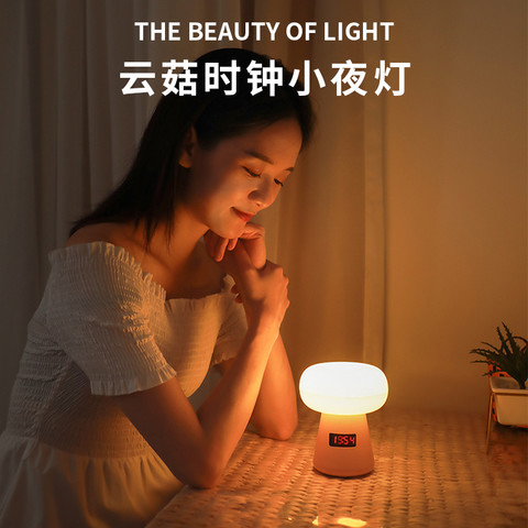遥控小夜灯充电式款卧室床头婴儿宝宝喂奶护眼睡眠台灯可移动起夜