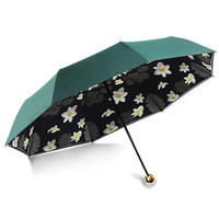 justmod 田园风三折双层晴雨伞