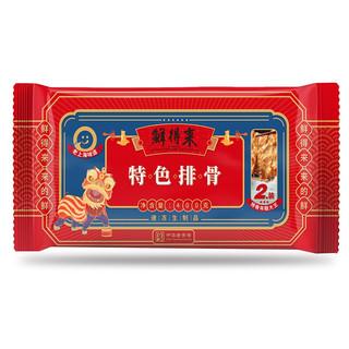 鲜得来 排骨2片装160g 油炸小吃点心冷冻猪排肉制品 老字号特产速冻半成品美食
