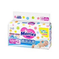 Merries 妙而舒  婴儿纸尿裤 NB42