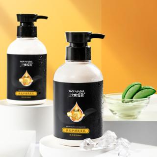 三个魔发匠 头皮护理洗发乳