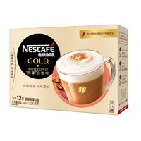 家庭户专享:Nestle 雀巢咖啡 金牌馆藏 臻享白咖啡 29g*12条