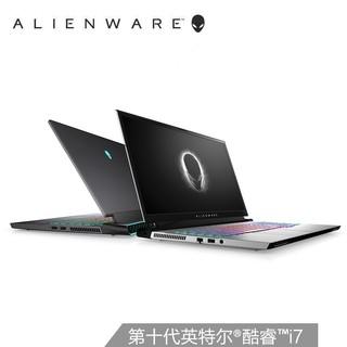 ALIENWARE 外星人 m17 2020版 17.3英寸游戏笔记本电脑(i7-10750H、16GB、512GB SSD、GTX1660Ti)