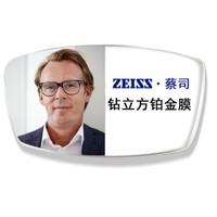 ZEISS 蔡司 钻立方防蓝光膜 1.74折射率镜片 2片装
