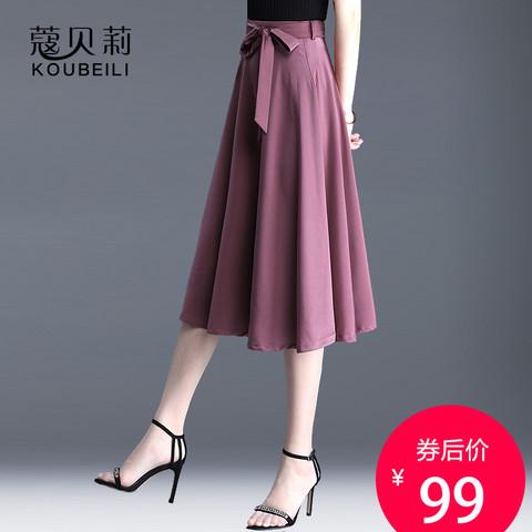 紫色半身裙女春夏a字裙高腰中长款2021年新款黑色大摆裙垂感裙子