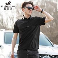 富贵鸟(FUGUINIAO)男装黑色短袖POLO衫2021夏季新款韩版潮流简约休闲