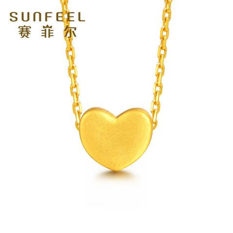 赛菲尔珠宝 黄金项链项坠3D硬金足金心形星星黄金吊坠女 正品