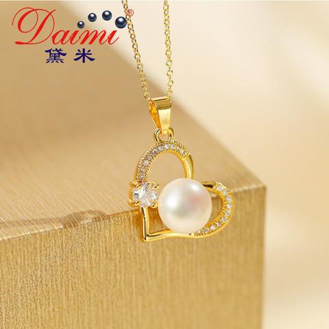 黛米珠宝 心涵 白色淡水珍珠吊坠 14K注金爱心镂空设计女项链
