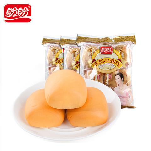 盼盼糕点组合1340g小面包软面包蛋黄派瑞士卷小卷包下午茶超值装