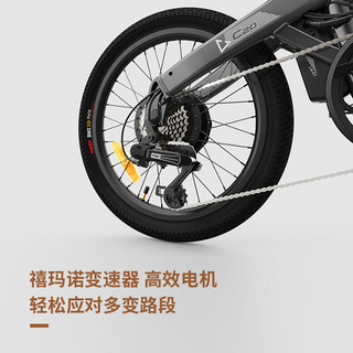 喜摩(HIMO)新国标电动车成人折叠代步电动自行车助力山地车锂电池可取变速电单车 C20 灰色