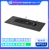 酷冷至尊 MP511 游戏鼠标垫 900x400mm 3mm