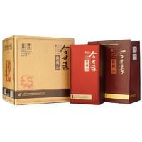 今世缘 典藏20 42%vol 柔雅型白酒 500ml 单瓶装