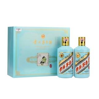 限地区、88VIP : MOUTAI 茅台 MOUTAI 茅台(庚子鼠年)53度 酱香型白酒 375ml*2瓶