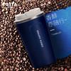 COSTA保温咖啡杯大容量高档不锈钢带盖随行杯男简约便携隔热水杯