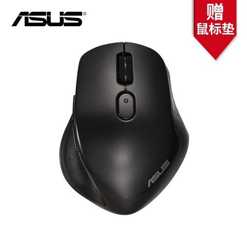 ASUS 华硕 MW203 办公无线鼠标 黑色